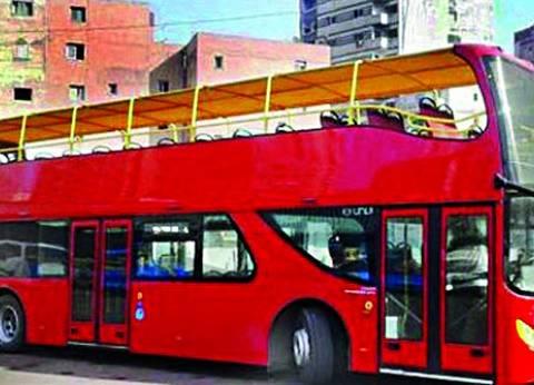 رئيس هيئة النقل العام: الدولة تشجع الاستثمار فى النقل الجماعى