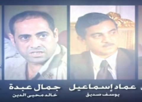 خالد محيي الدين في الفن.. أدوار ثانوية في أعمال تاريخية