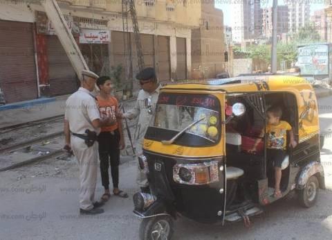 مساعد وزير الداخلية: تكثيف الخدمات المرورية ومضاعفة سيارات الإسعاف