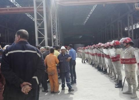 """مد أجل الحكم على 26 من العاملين بـ""""الترسانة البحرية"""" لجلسة 7 فبراير"""