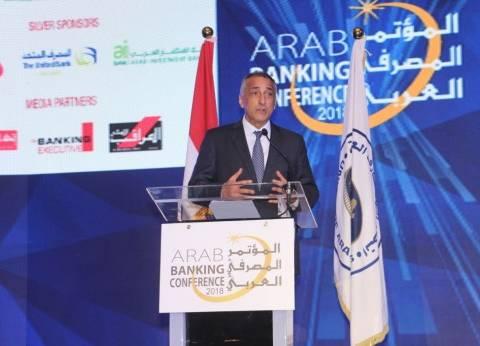 تفاصيل موافقة الكويت على تجديد ودائع فى مصر بـ4 مليارات دولار