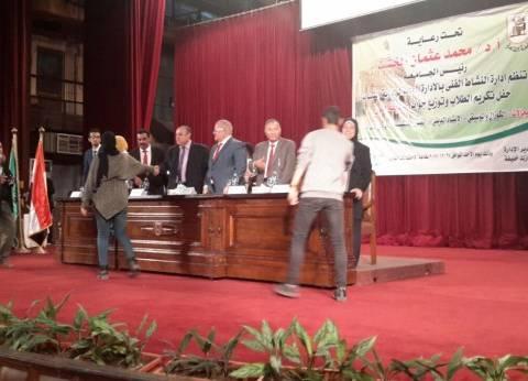 """""""الخشت"""": الاتحادات والأنشطة الطلابية جزء من رسالة جامعة القاهرة"""