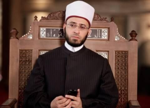 """أسامة الأزهرى DMC: آيات القرآن تحذر من """"الحسد"""""""