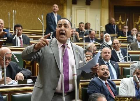 عجائب مجلس النواب.. من منع «البوس» إلى مطالب بـ«إخصاء» المتحرشين