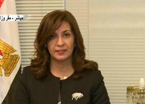وزيرة الهجرة: التصويت في الانتخابات واجب وطني لمواجهة التطرف