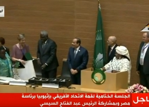 بث مباشر| الجلسة الختامية لقمة الاتحاد الإفريقي بمشاركة السيسي