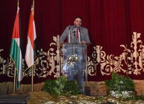 الإسكندرية تتضامن مع الشعب الفلسطيني بمسرح سيد درويش