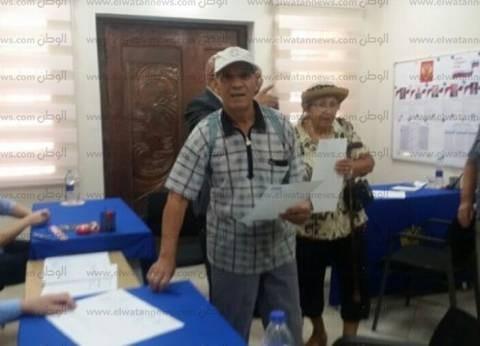 """""""حب الوطن"""" بالغربية يشيد بالإقبال الكبير للمصريين بالخارج على التصويت"""