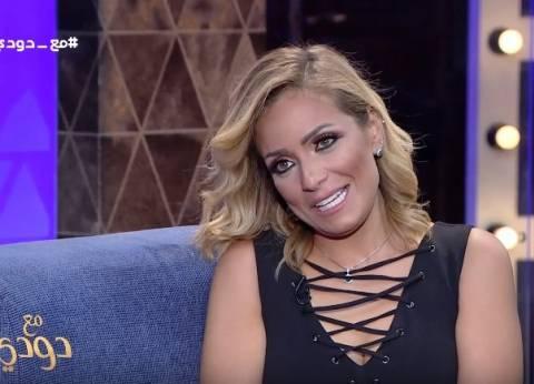 بالفيديو| ريم البارودي: «نفسي أتجوز.. ولايمكن اعترف بإعجابي لأي راجل»