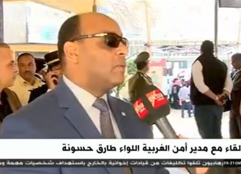 مدير أمن الغربية: إقبال كثيف على مقار لجان الانتخابات الرئاسية