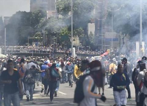 الاتحاد الأوروبي يدين أعمال العنف في فنزويلا ويدعو إلى التهدئة