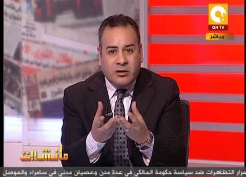"""القرموطي عن صراعات """"الجبالي واليزل"""": """"اللي جاي مش برلمان ده هيبقى شخرمان"""""""