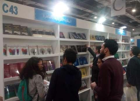 بعد 4 أيام.. السفارة الأمريكية تفتح جناحها بمعرض القاهرة للكتاب