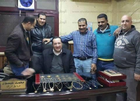 بالصور| أمن الغربية يعيد مسروقات ذهبية تزن 700 جرام