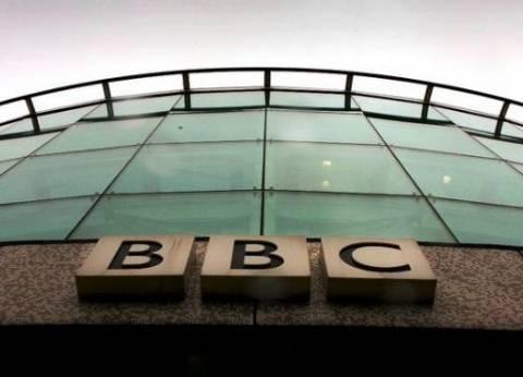 """بريطانيا تجري تغييرات لهيكلة """"بي بي سي"""" لخدمة الأقليات"""