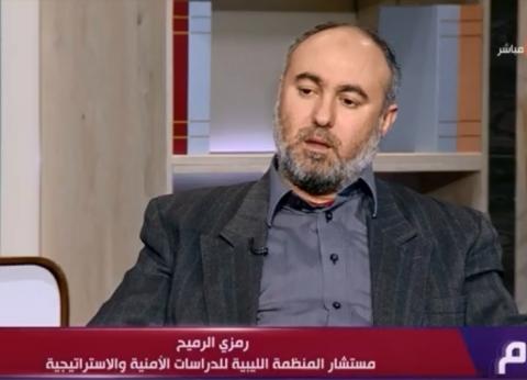 رمزي الرميح: الجماعات الإرهابية في طرابلس تملك 20 مليون قطعة سلاح