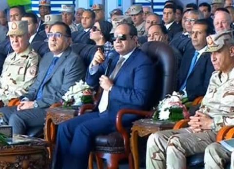 عاجل  السيسي يشكر القائمين على المشروع القومي للصوب الزراعية بالعاشر