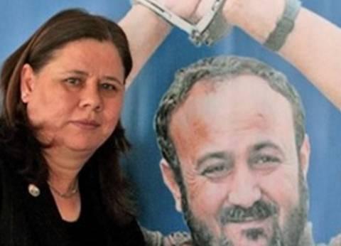"""زوجة مروان البرغوثي لـ""""الوطن"""": تحية للإعلام العربي الموحد لنصرة القدس"""