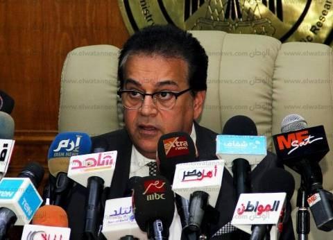 وزير التعليم العالى يستعرض تقريرا حول احتفالية كلاريفت للتميز