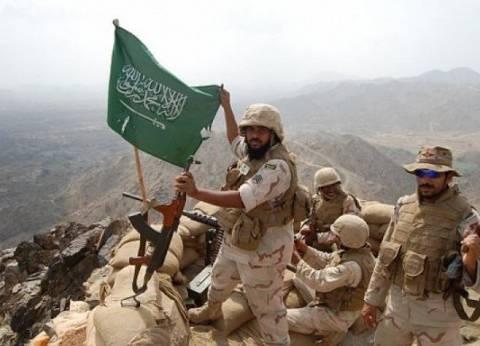 مصرع جندي سعودي في معارك مع الحوثيين على الحدود مع اليمن