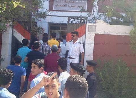 هدوء داخل لجان امتحانات الثانوية العامة بجنوب سيناء