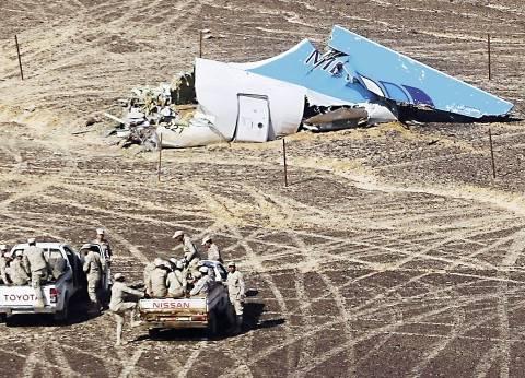 مسؤول روسي: نتائج فحص أمن المطارات في مصر خلال أسبوع