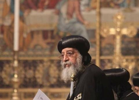 البابا تواضروس يمهل أسقف ملبورن 6 أشهر لتحديد موقفه من الاستقالة