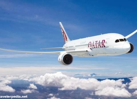 السعودية: إغلاق المجال الجوي أمام الطيران القطري للحماية من أي تهديد