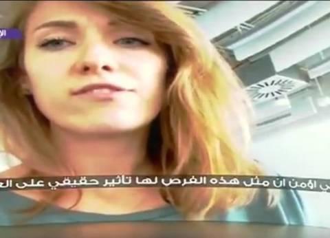 بالفيديو| شباب العالم يستجيبون لدعوة السيسي لعقد منتدى سنويا في مصر