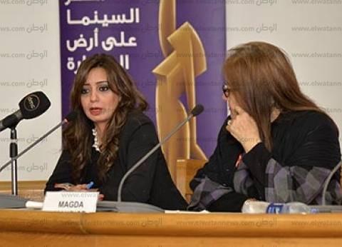"""غدا.. ندوة بخصوص """"تمكين المرأة ومناهضة العنف ضدها"""" بمجمع إعلام دمياط"""