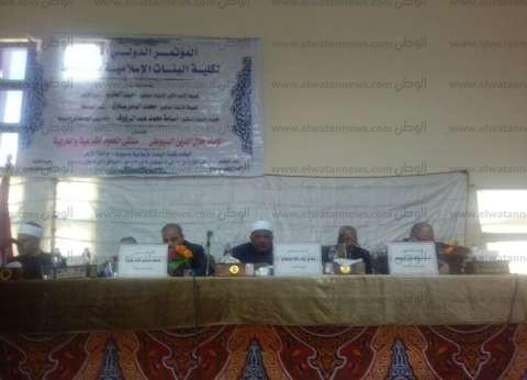 بالصور| بحضور شومان.. انطلاق فعاليات المؤتمر الدولي الأول لبنات أزهر أسيوط