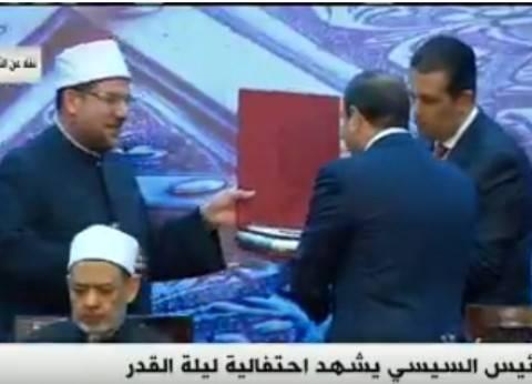 """وزير الأوقاف يهدي السيسي كتابي """"أحاديث الروح"""" و""""نعمة الماء"""""""