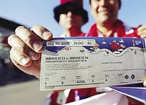 حلم الذهاب إلى مونديال روسيا يبدأ من الإعلانات: «أنت وحظك»