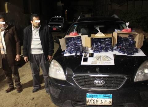 الأمن العام يضبط 70 ألف قرص مخدر في دمياط