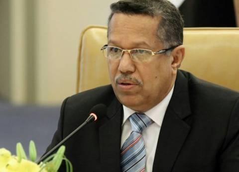رئيس وزراء اليمن يدعو للمصالحة بعد اشتباكات دامية في عدن