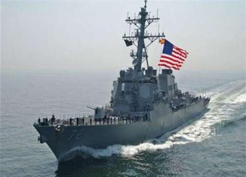 بارجة أمريكية تعبر قرب جزيرة تحتلها بكين في بحر الصين الجنوبي