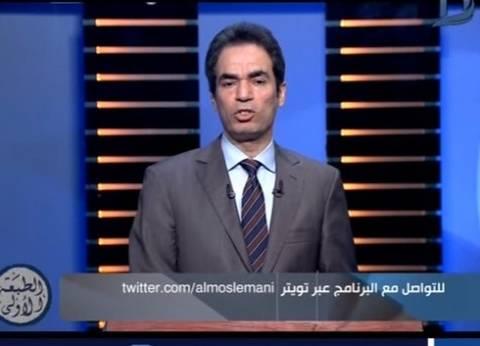 المسلماني: المنتخب المصري بحاجة لأطباء نفسيين محترفين