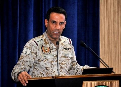 تحالف دعم الشرعية في اليمن يدعو للالتزام بوقف إطلاق النار