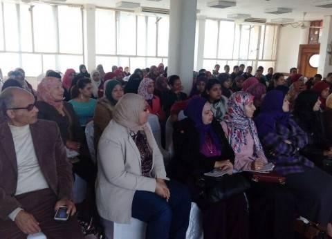 """""""قومي المرأة"""" بأسيوط ينظم برنامجًا لإعداد القيادات التنفيذية والإدارية"""