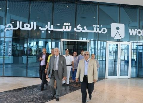 """محافظ جنوب سيناء يتفقد التجهيزات النهائية في قاعة """"منتدى شباب العالم"""""""