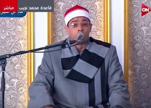 بدء افتتاح مشروع الـ100 ألف فدان بمطروح بآيات من القرآن الكريم