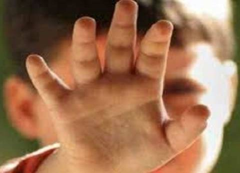 ضبط عامل متهم بالتعدي جنسيا على طفل بالخصوص