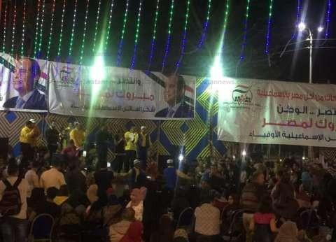 محافظ المنيا يشارك في الاحتفالات بفوز السيسي