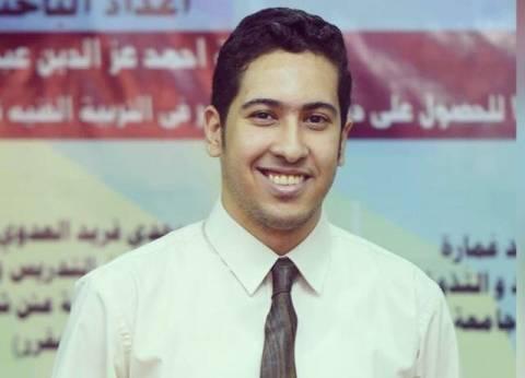 """محمد عز الدين يكتب: """"رسالة إلى وطني"""""""