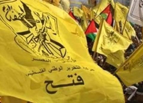 """حركة فتح: المصالحة الفلسطينية ستبقى """"قائمة"""""""