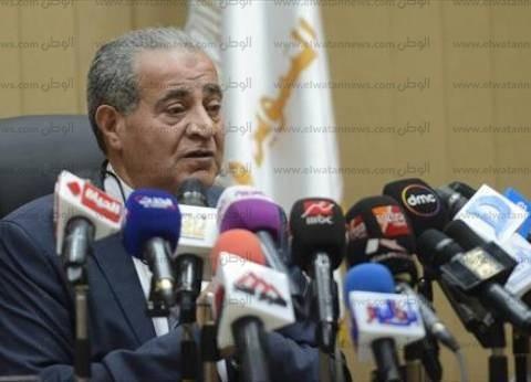 """وزير التموين للمواطنين: أسعار السلع التموينية لن تتأثر بـ""""رفع البنزين"""""""
