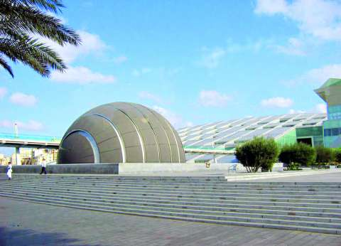 مكتبة الإسكندرية تناقش الحياة الثقافية والتعليمية في مدينة البهنسا غدا