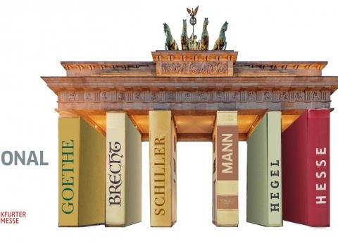 """في الجناح الألماني بمعرض الكتاب.. يمكنك التحول لـ""""خنفساء افتراضية"""""""