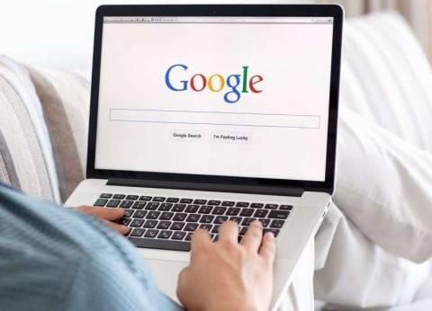 """""""جوجل"""" تطلق تطبيقا لتعليم البرمجة عبر سلسلة ألعاب"""