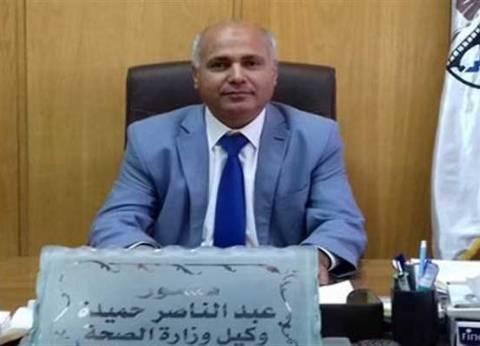 """""""صحة بني سويف"""" ينفي وجود حالات تفشي وبائي بإحدى قرى المحافظة"""